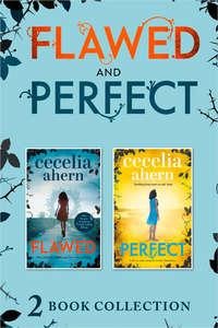 Обложка «Flawed / Perfect»