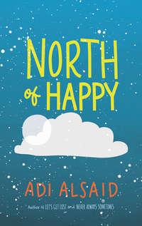 Обложка «North Of Happy»