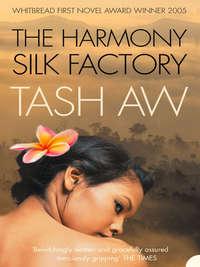 Обложка «The Harmony Silk Factory»