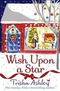 Обложка «Wish Upon a Star»