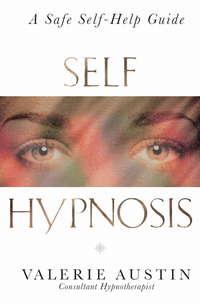 Обложка «Self Hypnosis»
