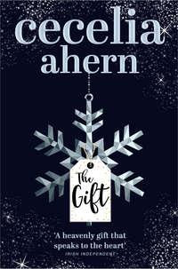 Обложка «The Gift»