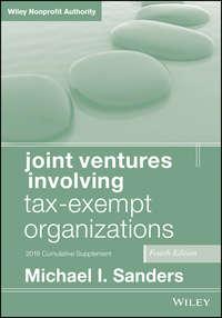 Обложка «Joint Ventures Involving Tax-Exempt Organizations, 2018 Cumulative Supplement»