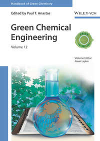 Обложка «Green Chemical Engineering»
