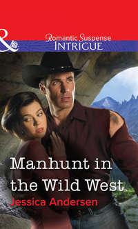 Обложка «Manhunt in the Wild West»