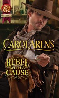 Обложка «Rebel with a Cause»