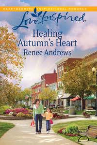 Обложка «Healing Autumn's Heart»
