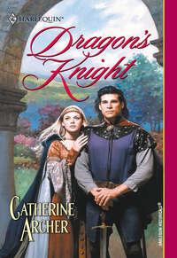 Обложка «Dragon's Knight»