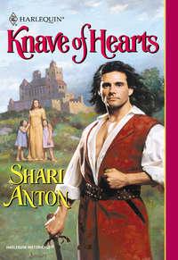 Обложка «Knave Of Hearts»