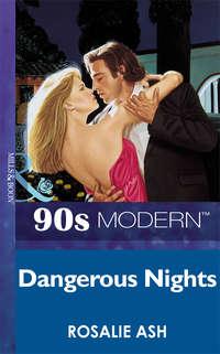 Обложка «Dangerous Nights»