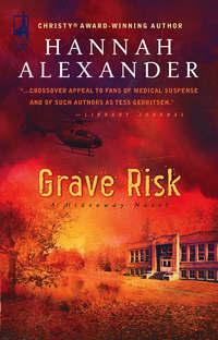 Обложка «Grave Risk»
