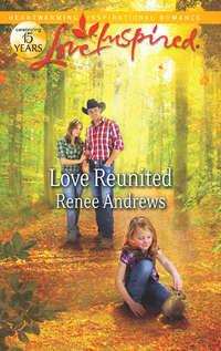 Обложка «Love Reunited»