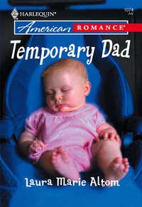 Обложка «Temporary Dad»