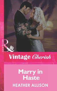 Обложка «Marry in Haste»