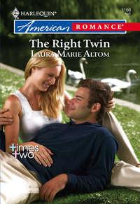 Обложка «The Right Twin»