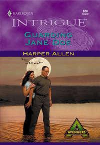 Обложка «Guarding Jane Doe»