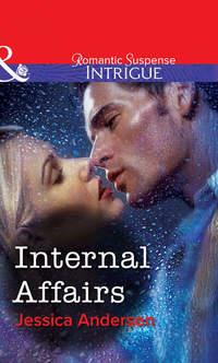 Обложка «Internal Affairs»