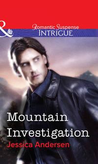 Обложка «Mountain Investigation»