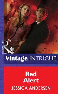 Обложка «Red Alert»