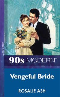 Обложка «Vengeful Bride»