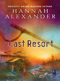 Обложка «Last Resort»