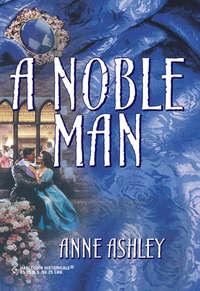 Обложка «A Noble Man»