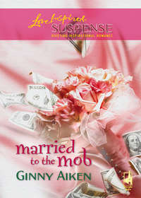 Обложка «Married To The Mob»