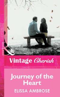 Обложка «Journey Of The Heart»