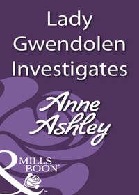 Обложка «Lady Gwendolen Investigates»