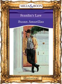 Обложка «Scanlin's Law»