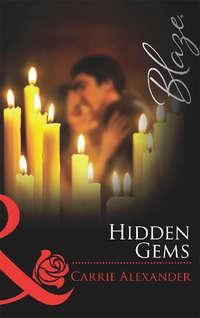 Обложка «Hidden Gems»