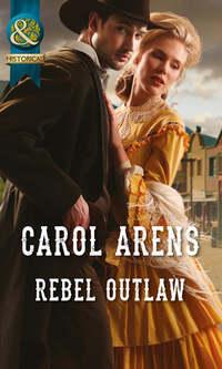 Обложка «Rebel Outlaw»