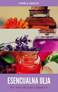 Обложка «Esencijalna Ulja Za Vaše Zdravlje I Ljepotu»