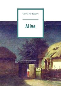 Обложка «Alive»