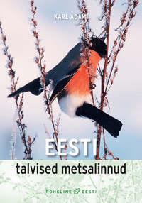 Обложка «Eesti talvised metsalinnud»