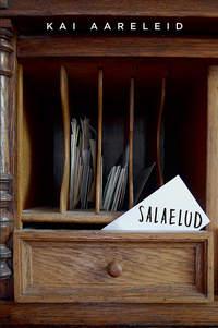 Обложка «Salaelud»
