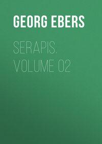 Обложка «Serapis. Volume 02»