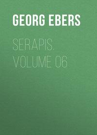 Обложка «Serapis. Volume 06»