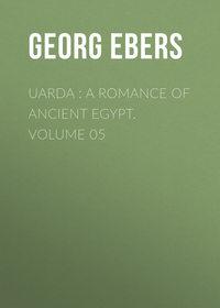 Обложка «Uarda : a Romance of Ancient Egypt. Volume 05»