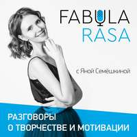 Обложка «Тарковский и хэштег. Вика Привалова о том, как поставить свой первый спектакль в ЦИМе»