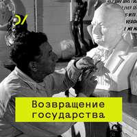 Обложка «Новые медиа в России: история выживания»