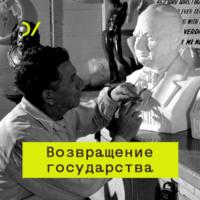 Обложка «Земля и еда: аграрная Россия»