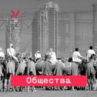 Обложка «Для пользы общества»