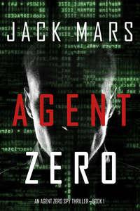 Обложка «Agent Zero»