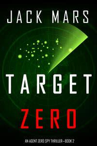 Обложка «Target Zero»