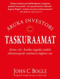 Обложка «Aruka investori taskuraamat»