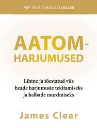Обложка «Aatomharjumused»