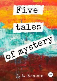 Обложка «Three tales of mystery»