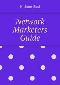 Обложка «Network Marketers Guide»