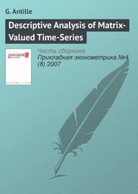 Обложка «Descriptive Analysis of Matrix-Valued Time-Series»